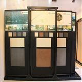 Versatile Stone Tile Floor Display