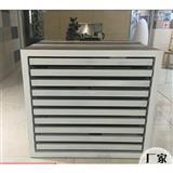 Ceramic Tile Metal Stand
