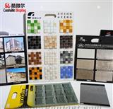 Natural Stone Mosaic Sample Board For Stone Display