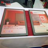 Customized Vinyl Plank Flooring Binder Plastic Flooring Books Display