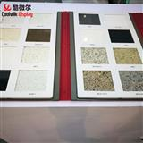 LVT PVC Sample Books Flexible Vinyl Flooring Sample Binders
