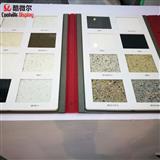 Wooden Floor Sample Folders Marble Granite Sample Binder
